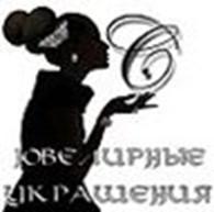 Частное предприятие Интернет-магазин «Prykrasa»