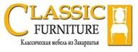 """Общество с ограниченной ответственностью """"Классическая мебель из Закарпатья"""""""