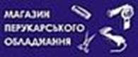 Субъект предпринимательской деятельности «Перукар» магазин