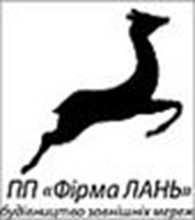 Частное предприятие Частное предприятие «Фирма ЛАНЬ»