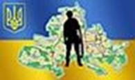 Субъект предпринимательской деятельности СПД Кобляков
