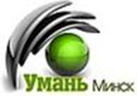 """Частное предприятие компания """"Умань"""""""