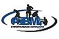 Общество с ограниченной ответственностью ООО Строительная компания АВМ