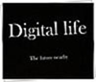 Частное предприятие ЧТУП «Цифровая жизнь»
