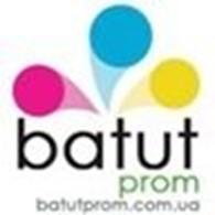 Частное предприятие БАТУТ ПРОМ - батуты, спортивные тренажеры, товары для детей!