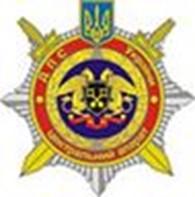 Государственное предприятие управление ДПтС Украины в Днепропетровской области