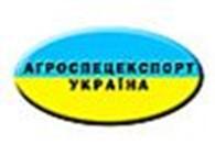 "ТОВ ""Агроспецекспорт Україна"""