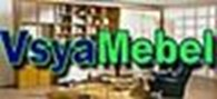Субъект предпринимательской деятельности Интернет-магазин Vsyamebel