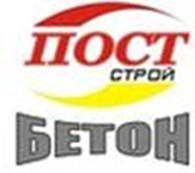 """ООО """"Постстройбетон"""""""