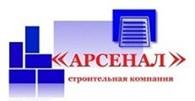 """Частное предприятие ТОО """"СК Арсенал"""""""
