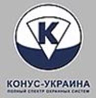 Общество с ограниченной ответственностью OOO «Конус-Украина»