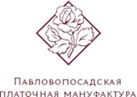 "ОАО ""Павловопосадская платочная мануфактура"""