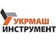 """Общество с ограниченной ответственностью ООО """"Укрмашинструмент"""""""