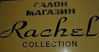 Субъект предпринимательской деятельности Pariki Nikolaev