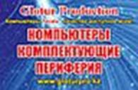 """Общество с ограниченной ответственностью ТОО """"Glotur Production"""""""