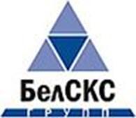 Общество с ограниченной ответственностью БелСКС групп ООО
