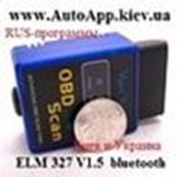 """Интернет магазин """"AutoApp"""""""