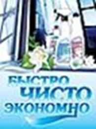 Общество с ограниченной ответственностью АЛЕКС 2005 ЛТД, ООО