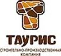 """Общество с ограниченной ответственностью ООО """"Таурис"""""""