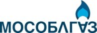 "ГУП МО Компания ""Мособлгаз"" (Филиал ""Красногорскмежрайгаз"")"