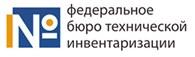 АО «Ростехинвентаризация - Федеральное БТИ»