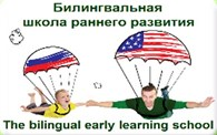 """Moscow Innovative Language Centre"""