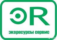 "Группа компаний ""Экоресурсы"""