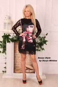 """ИП """"Deseo Style"""" by Darya Mirkina"""
