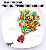 """Клуб """"Молодежный"""""""