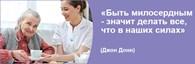 """""""Каменский психоневрологический интернат"""""""