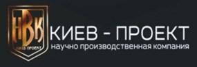 НПК Киев-Проект