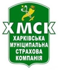 ПАО  Харьковская муниципальная страховая компания