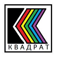 ООО Квадрат