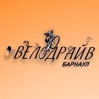 Черепанова Н.А.