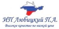 Крым Трейд