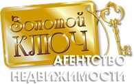 """Агентство недвижимости """"Золотой ключ"""""""