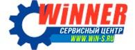 Winner-service
