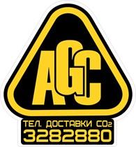 AGC - Almaty Gas Company / ЭйДжиСи - Азия Газ Компани