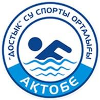 ГУ Центр по водным видам спорта «Достык»
