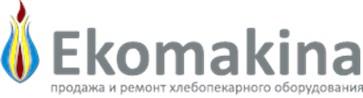 Экомакина
