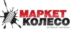 ООО Интернет магазин грузовых шин «Маркет Колесо»