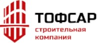 Тофсар