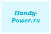 "Интернет-Магазин ""Handy - power"""