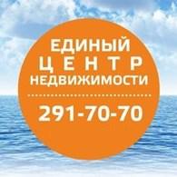 ООО Единый центр недвижимости