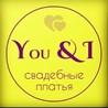 Салон свадебных платьев «You&I»