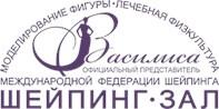 "Шейпинг - зал ""Василиса"""