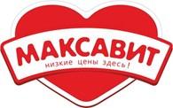 Аптека «Максавит»
