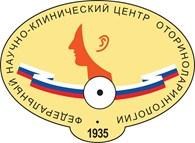 """""""Научно -Клинический Центр Оториноларингологии"""""""