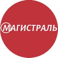TOYODA-Магистраль
