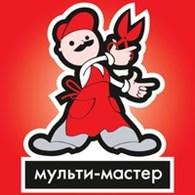 """""""Мульти-Мастер"""""""
